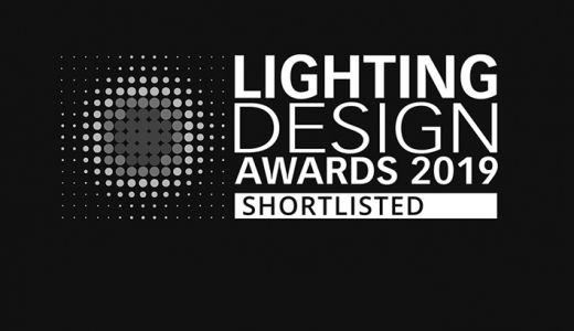 Azizia Mosque shortlisted for Heritage Lighting Project of the Year Award !