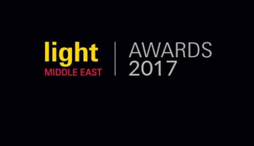 UMAYA shortlisted for 4 awards at Light Middle East Awards 2017 !