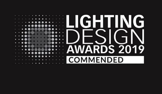 Azizia Mosque commended at the Lighting Design Awards in London.